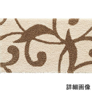 東リ キッチンマット TOM4719 50×200cm【おしゃれ/インテリア】の詳細画像