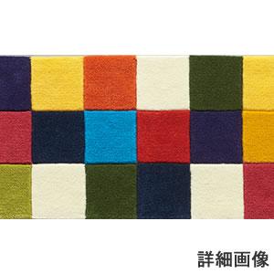 東リ キッチンマット TOM4926 50×240cm【おしゃれ/インテリア】の詳細画像