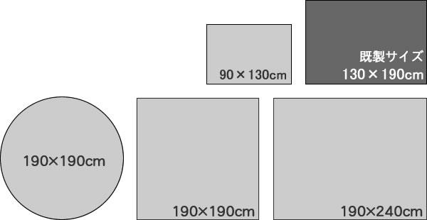 東リ ラグマット TOR3804【北欧インテリア/円形/四角形】のサイズバリエーション画像