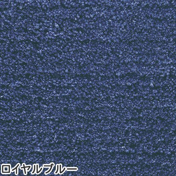 東リ サイズオーダーラグ ミスティ—ナイロン【縦×横/各1.0m〜1cm単位で指定】ロイヤルブルーの全体画像