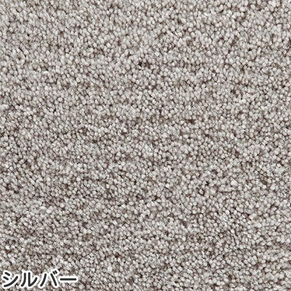 東リ サイズオーダーラグ ミスティ—ナイロン【縦×横/各1.0m〜1cm単位で指定】シルバーの全体画像