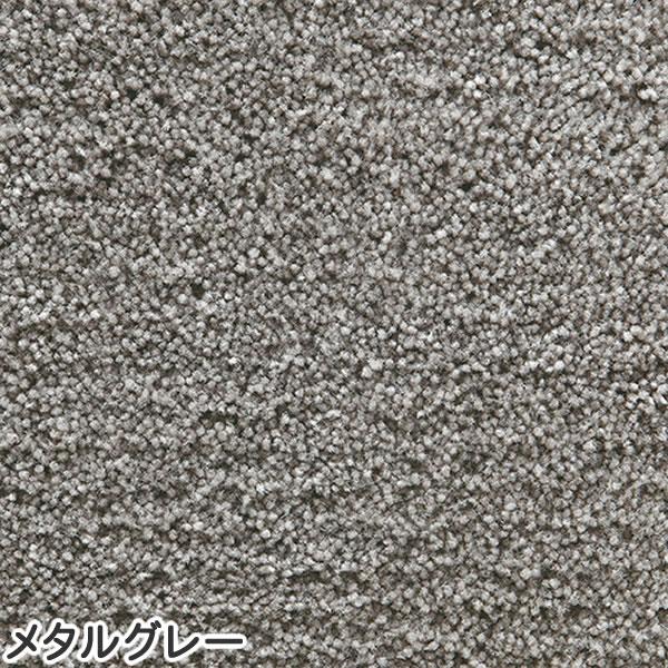 東リ サイズオーダーラグ ミスティ—ナイロン【縦×横/各1.0m〜1cm単位で指定】メタルグレーの全体画像