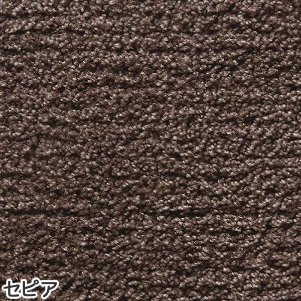 東リ サイズオーダーラグ ミスティ—ナイロン【縦×横/各1.0m〜1cm単位で指定】セピアの全体画像