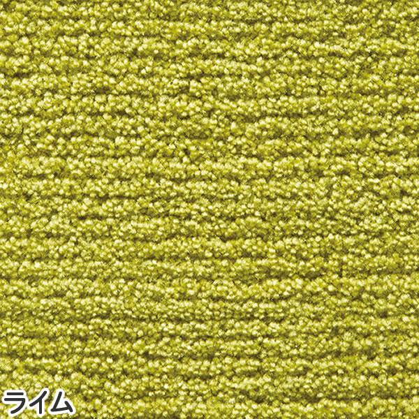 東リ サイズオーダーラグ ミスティ—ナイロン【縦×横/各1.0m〜1cm単位で指定】ライムの全体画像