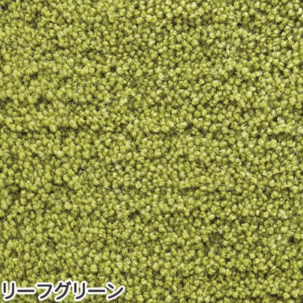 東リ サイズオーダーラグ ベーシックウール 15mm【縦×横/各1.0m〜1cm単位で指定】リーフグリーンの全体画像