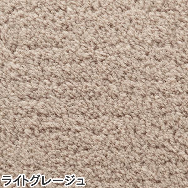 東リ サイズオーダーラグ ベーシックウール 15mm【縦×横/各1.0m〜1cm単位で指定】ライトグレージュの全体画像