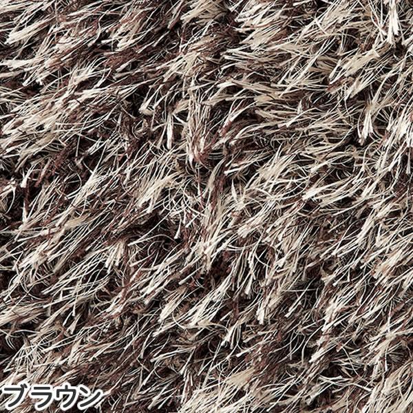 東リ サイズオーダーラグ ハーブシャギー【縦×横/各1.0m〜1cm単位で指定】ブラウンの全体画像