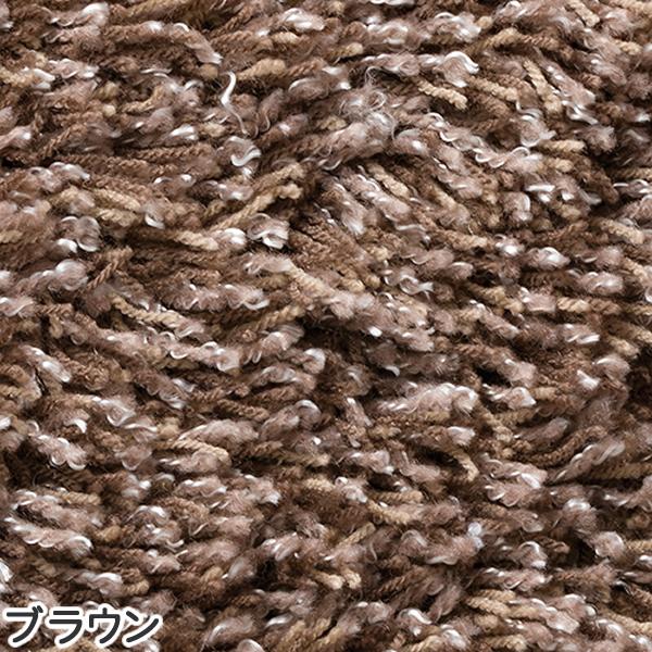 東リ サイズオーダーラグ コズミックシャギー【縦×横/各1.0m〜1cm単位で指定】ブラウンの全体画像