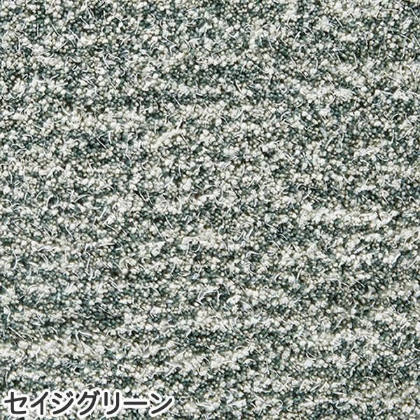 東リ サイズオーダーラグ テクスチャーミックス【縦×横/各1.0m〜1cm単位で指定】セイジグリーンの全体画像