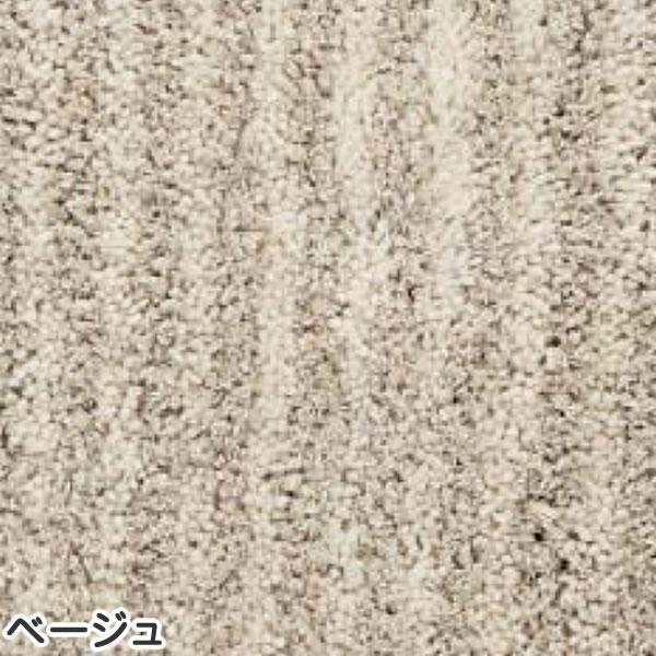 東リ サイズオーダーラグ フラワーストライプ【縦×横/各1.0m〜1cm単位で指定】ベージュの全体画像