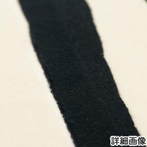 東リ ラグマット TOR3820【北欧インテリア】の詳細画像