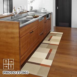 東リ ファブリックフロア スマイフィール スクエア 2900【タイルカーペット】FF2901のキッチンマット使用画像