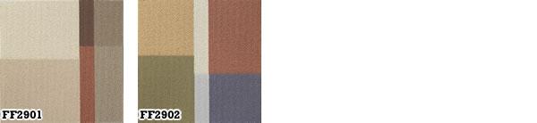 東リ ファブリックフロア スマイフィール スクエア 2900【タイルカーペット】のカラーバリエーション画像