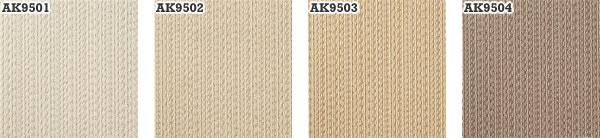 東リ ファブリックフロア スマイフィール アタック 950【タイルカーペット】のカラーバリエーション画像