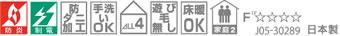 東リ ファブリックフロア リップルパレット アタック350【タイルカーペット】の機能画像
