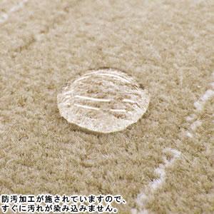 東リ ファブリックフロア スマイフィール スクエア 2200【タイルカーペット】の防汚加工詳細画像