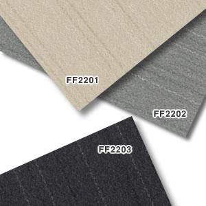 東リ ファブリックフロア スマイフィール スクエア 2200【タイルカーペット】のカラーバリエーション画像