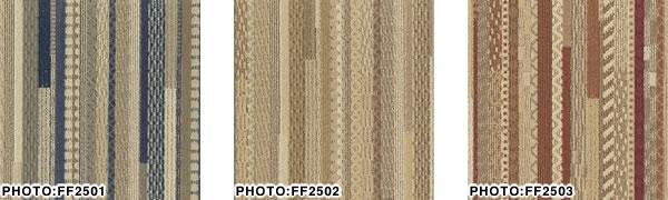 東リ ファブリックフロア スマイフィール スクエア 2500【タイルカーペット】のカラーバリエーション画像