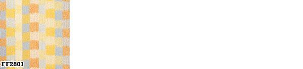 東リ ファブリックフロア スマイフィール スクエア 2800【タイルカーペット】のカラーバリエーション画像