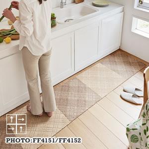 東リ ファブリックフロア スマイフィール スクエア 4100【タイルカーペット】FF4151とFF4152のキッチンマット画像