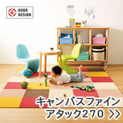 東リ ファブリックフロア アタック270【タイルカーペット】販売ページへ