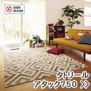 東リ ファブリックフロア アタック750【タイルカーペット】販売ページへ