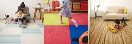東リ ファブリックフロア(タイルカーペット)使用時の子供と防音画像