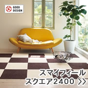 東リ ファブリックフロア スクエア2400【タイルカーペット】販売ページへ