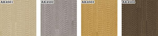 東リ ファブリックフロア ニトコ アタック450【タイルカーペット】のカラーバリエーション画像