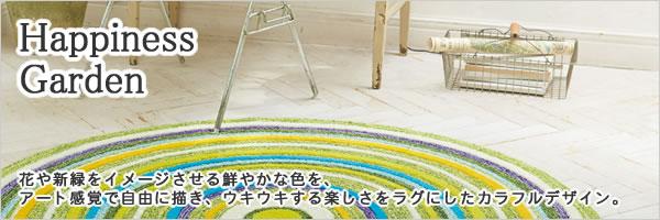 東リ ラグマット TOR3403【おしゃれ/円形】