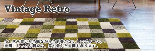 東リ ラグマット TOR3817【おしゃれ/インテリア】