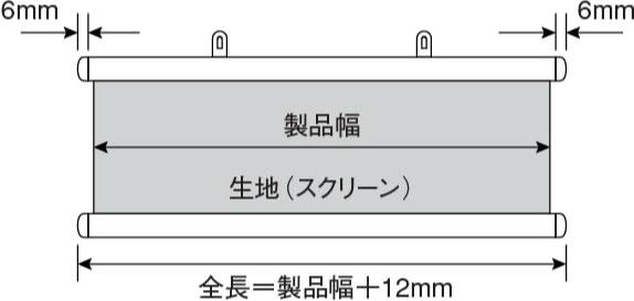 タペストリーキット マリメッコ生地専用(1480mm)【北欧生地/壁掛け/自作】の詳細サイズ画像