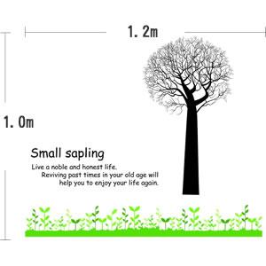 ウォールステッカー バオバブの木 TMR【北欧インテリア】の詳細寸法画像