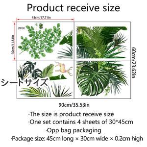ウォールステッカー ボタニカルガーデン2 TMR【観葉植物/インテリア】のシート詳細サイズ画像