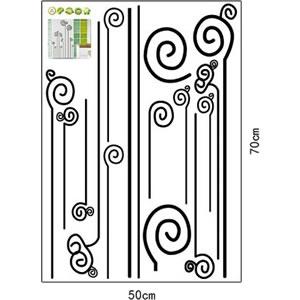 ウォールステッカー クルクル TMR【北欧インテリア】の詳細寸法画像