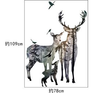 ウォールステッカー 鹿と大自然 TMR【北欧インテリア】の詳細寸法画像