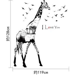 ウォールステッカー キリンと大自然 TMR【北欧インテリア】の詳細寸法画像