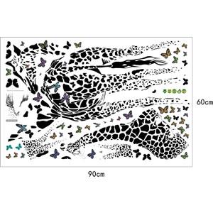 ウォールステッカー ジラーフ TMR【北欧インテリア】の詳細寸法画像