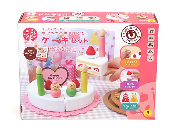 ウッディプッディ はじめてのおままごと ケーキセット【おもちゃ/キッズ/ギフト】のパッケージ画像