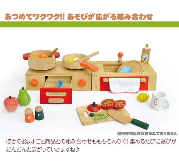 ウッディプッディ はじめてのおままごと コンロ【おもちゃ/キッズ/ギフト】のお皿詳細画像