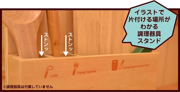 ウッディプッディ はじめてのおままごと マイキッチン【おもちゃ/キッズ/ギフト】の収納画像