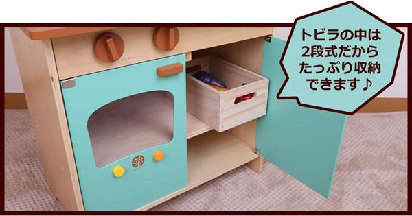 ウッディプッディ はじめてのおままごと マイキッチン【おもちゃ/キッズ/ギフト】の下段収納画像
