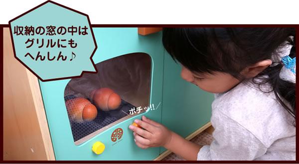 ウッディプッディ はじめてのおままごと マイキッチン【おもちゃ/キッズ/ギフト】のグリル画像