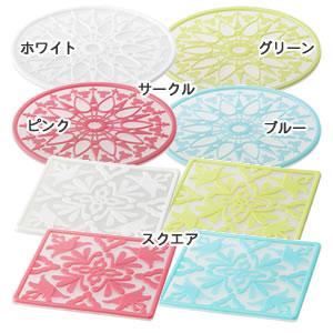立体コースター モザイク【キッチン雑貨/おしゃれ】のカラーバリエーション画像