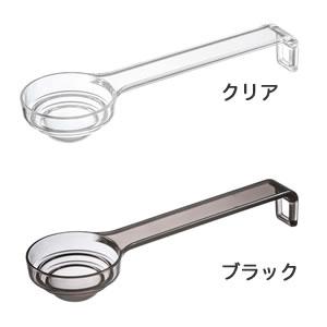 段々計量スプーン レイヤー(LAYER)【調理器具/おしゃれ】のカラーバリエーション画像