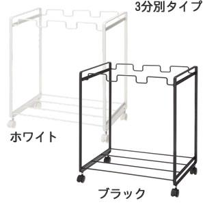 分別ダストワゴン タワー(tower)【収納/おしゃれ】3分別タイプのカラーバリエーション