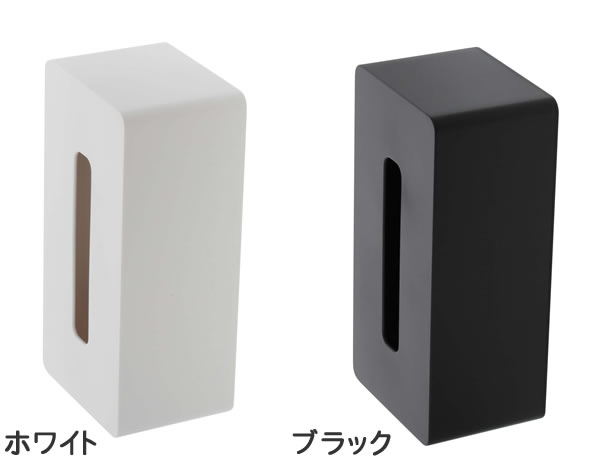 マグネットティッシュケース タワー【キッチン収納/おしゃれ】のカラーバリエーション画像