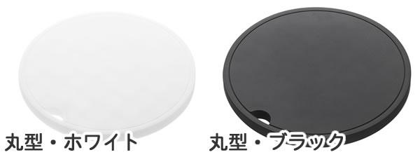 シリコン鍋敷き タワー【キッチン雑貨/おしゃれ】丸型のカラーバリエーション画像