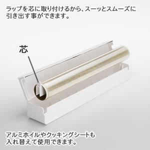 マグネットラップケース タワー【キッチン雑貨/おしゃれ】ホワイトの詳細画像