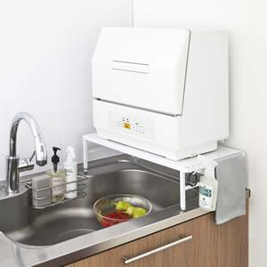 伸縮食洗機ラック タワー【キッチン収納/おしゃれ】ホワイトの詳細画像